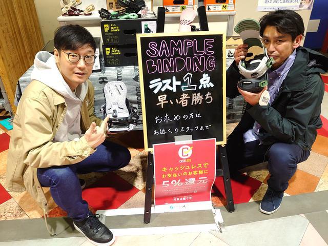 画像: 2月20日(木) 『京セラドームSNOW TOWN WHITE INFORMATION』