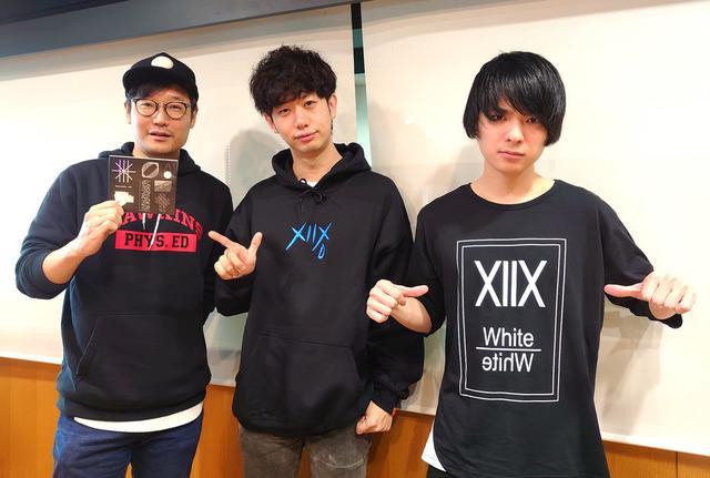 画像: 2月24日(月)GUEST : XⅡX
