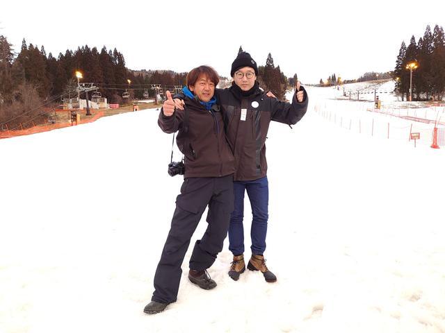 画像2: ☆鷲ヶ岳スキー場に行って来ました☆
