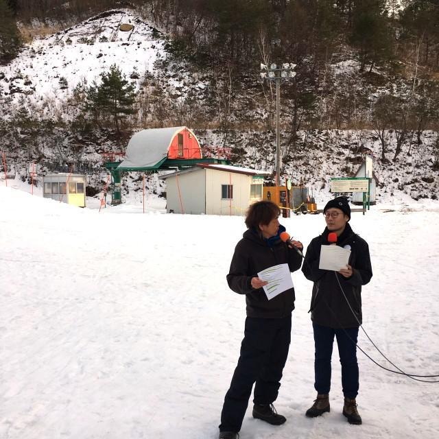 画像5: ☆鷲ヶ岳スキー場に行って来ました☆