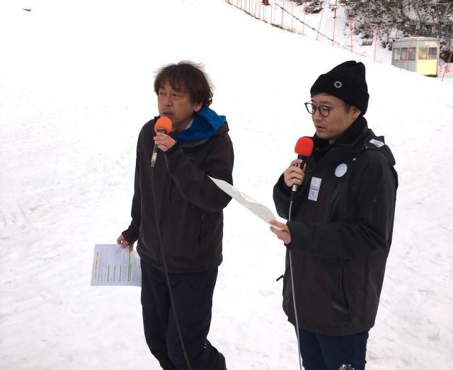 画像3: ☆鷲ヶ岳スキー場に行って来ました☆