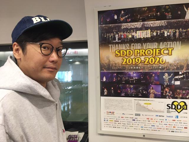 画像: 3月19日(木)Music Bit〜LIVE SDD 2020 アンコール・スペシャル!