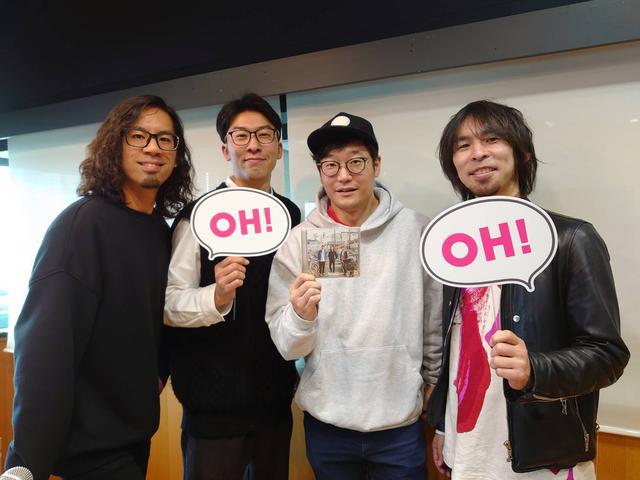 画像: 3月23日 GUEST:鶴