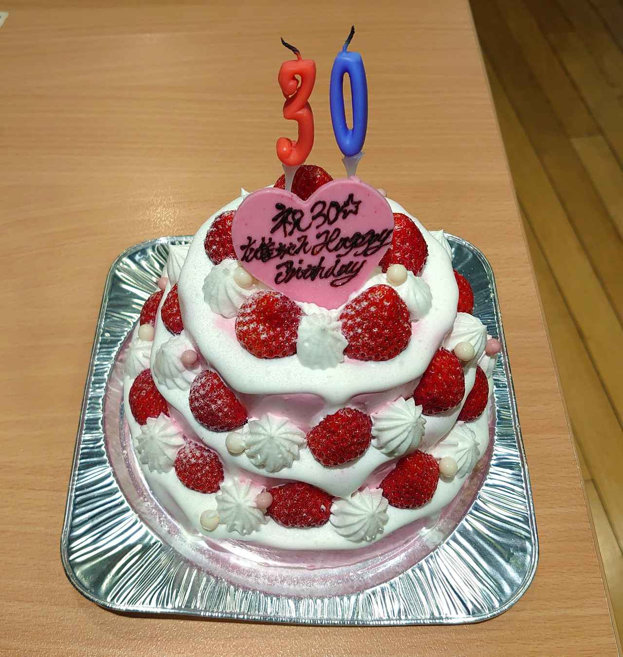 画像: ☆髙木雄也くん、Happy Birthday☆