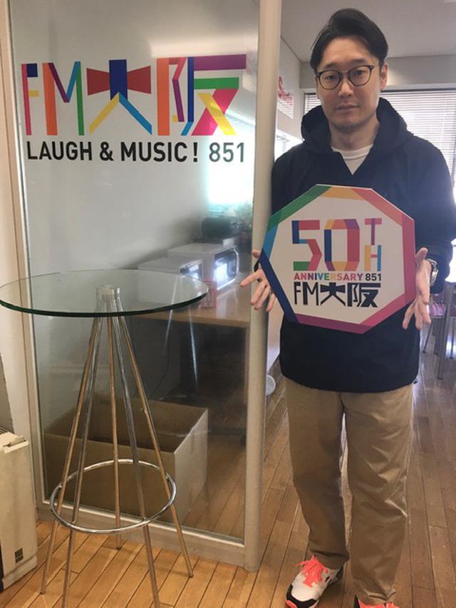 画像: 4月2日(木)Music Bit
