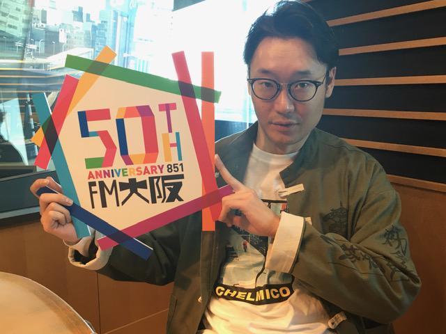画像: そういえば今日でFM大阪に変わって1週間ですね。
