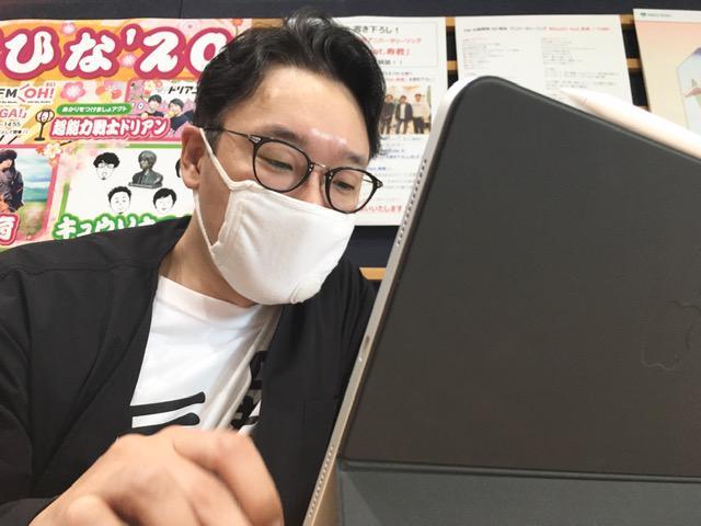 画像: えんどぅさん、ステイホーム中に新しいiPad Proを買ったようです。