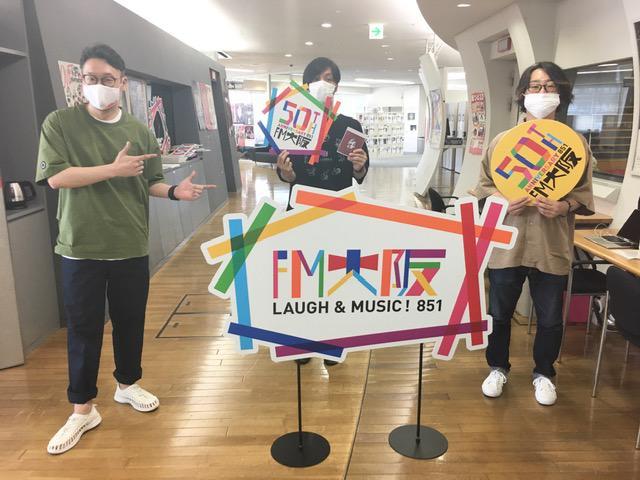 画像: ステイホーム期間後初のスタジオゲスト!!