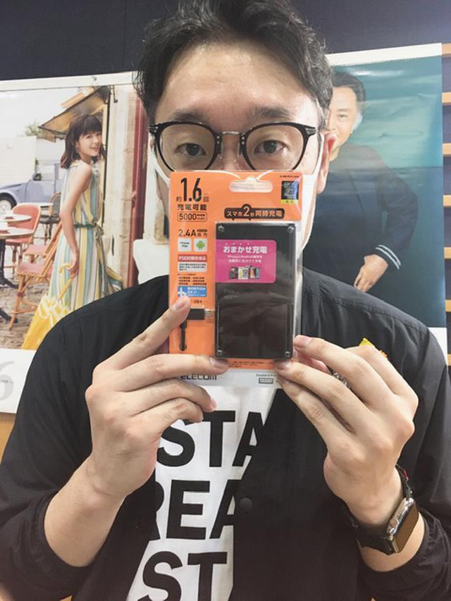 画像: モバイルバッテリープレゼントありますよ!