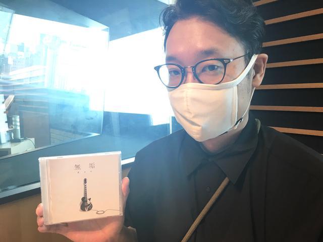 画像: Ranさんはスタジオにいらっしゃらないため、えんどぅさんのソロ写真となります。「無垢」発売中!