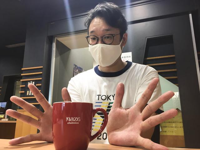 画像: chelmico特製「mazeカップ」は明日もプレゼント!