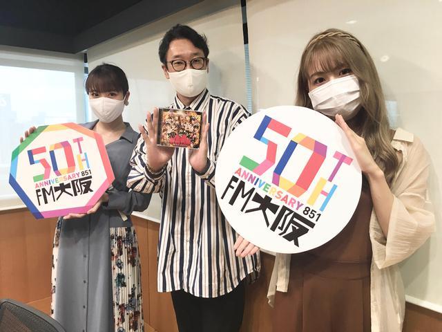 画像: 9月17日(木)GUEST2:大阪☆春夏秋冬