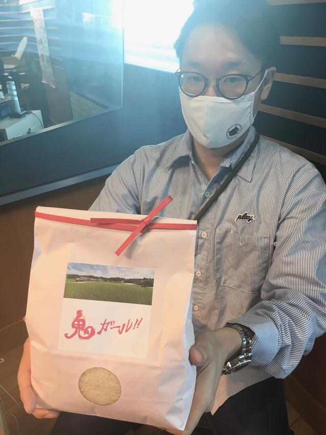 画像: 今日のお米は「鬼ガール米(2キロ)」!エントリーお待ちしています!」