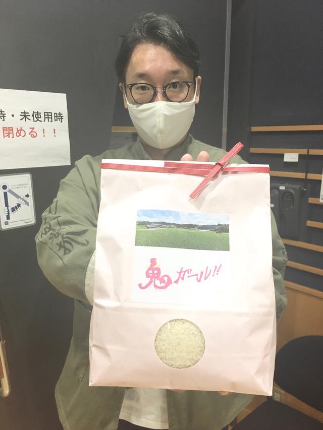 画像: 昨日に続き、今日も「鬼ガール米(2キロ)」をプレゼント!