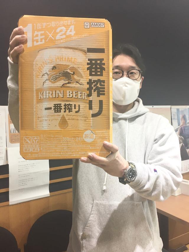 画像: 1日空きましたが、今日も「大阪が1番!と思うところ」を書いてえんどぅさんが持っているビールのプレゼントにエントリー!