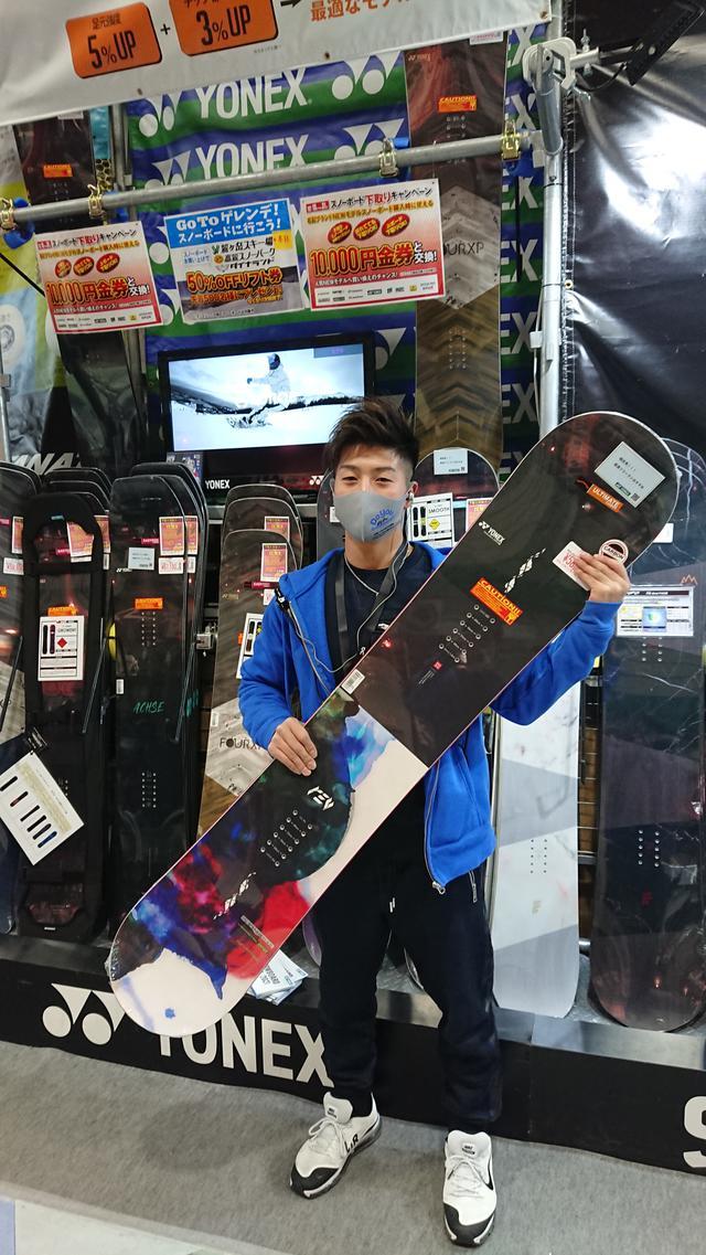 画像4: 12月31日(木)京セラドーム SNOWTOWN:千年屋さん