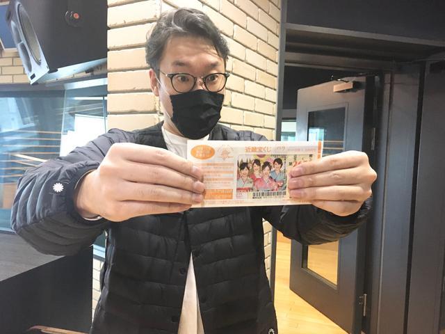 画像: 今日も宝くじ・ノートへのエントリー待ってます!