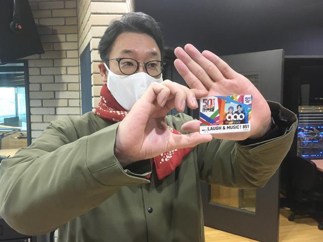 画像: 今週は毎日、FM大阪×all at onceコラボQUOカードをプレゼントします!