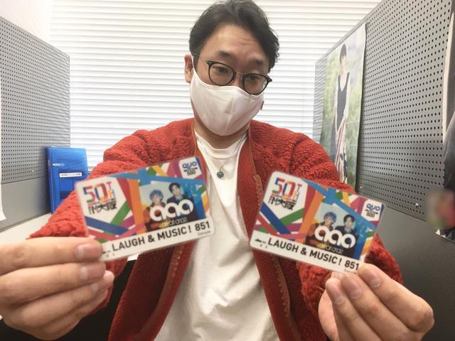 画像: all at once × FM大阪コラボQUOカードは今日がラスト!たくさんの応募待ってます!