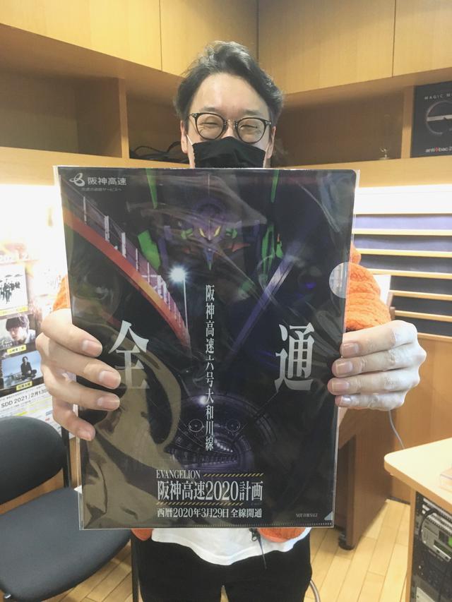 画像: ムビチケは以前ご紹介した、阪神高速とのコラボグッズとセットにしてプレゼントします!