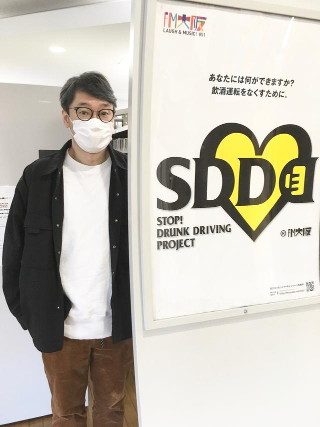画像: 3月18日(木)Music Bit〜LIVE SDD 2021 アンコール・スペシャル!
