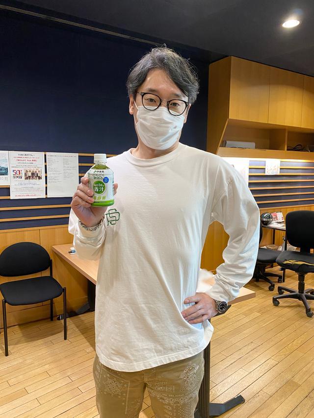 画像: 健康志向の青汁です!