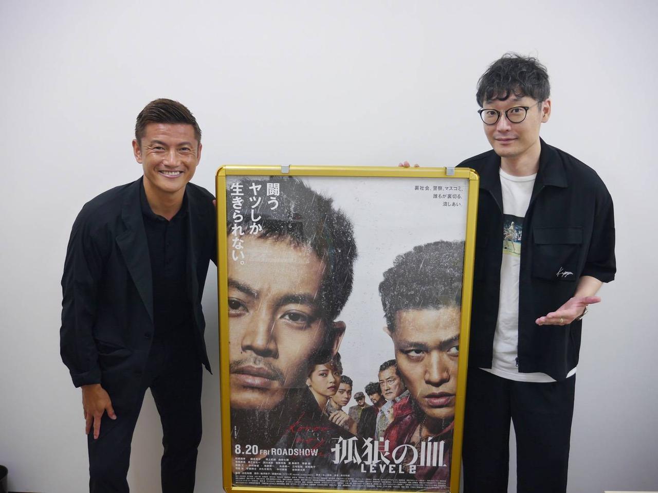 画像: 8月19日(木)GUEST:播戸竜二