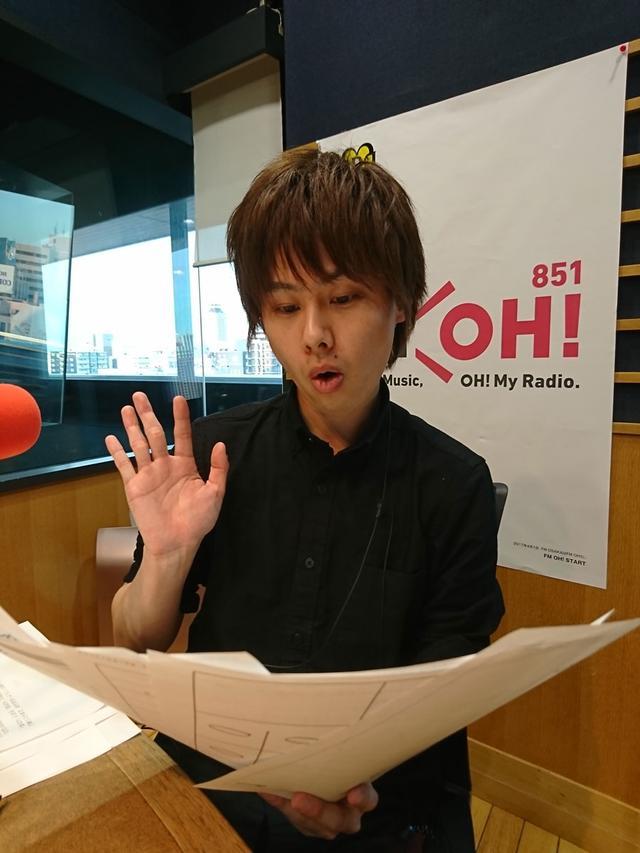 画像1: FM OH! OH〜! OH〜! OH〜〜〜!!!
