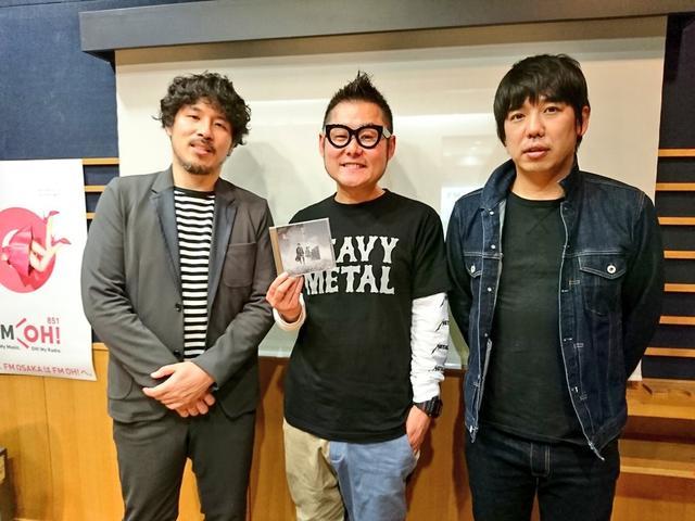 画像: OTO-BAKA 3月21日(水)ゲスト:スキマスイッチ