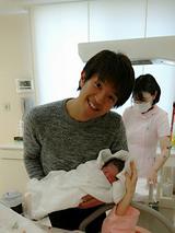 画像: 堂野アナに第一子が誕生!