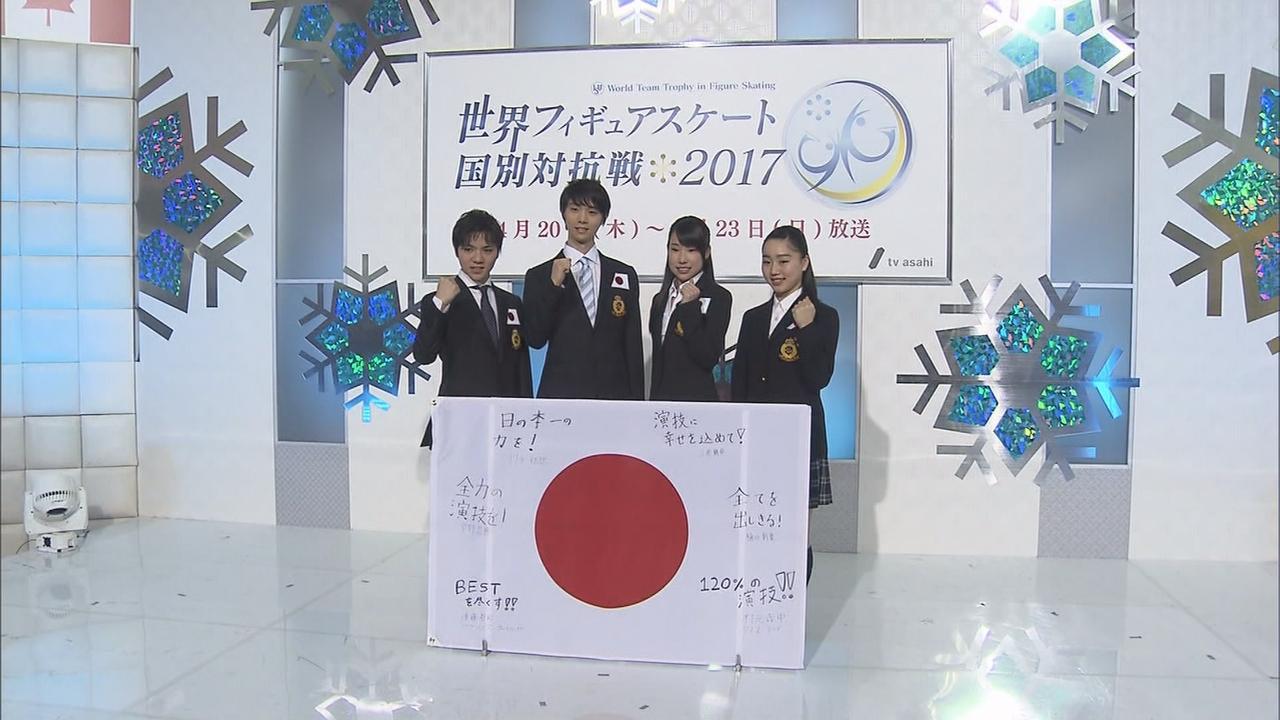 画像5: 世界選手権メダリスト 宇野昌磨 ~言葉で紡ぐ成長のシーズン~