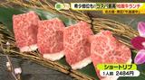 画像2: 希少部位も! コスパ最高松阪牛ランチ