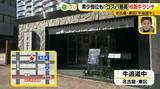 画像1: 希少部位も! コスパ最高松阪牛ランチ