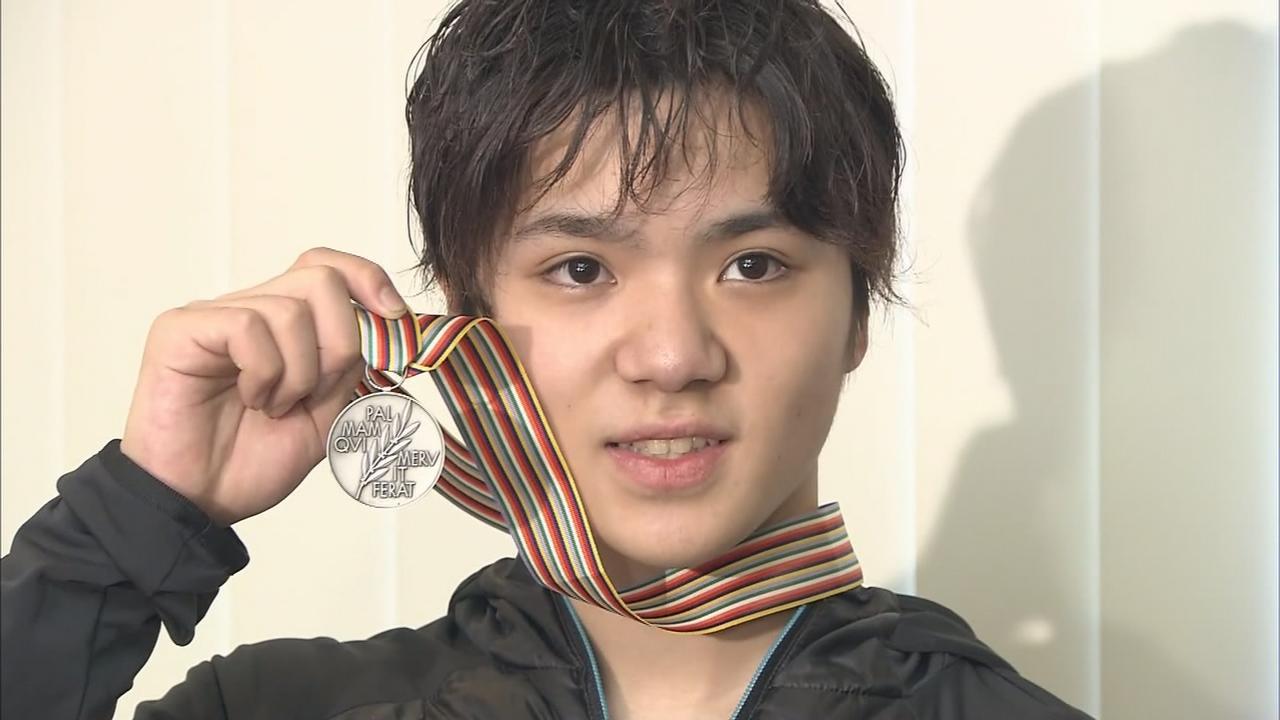 画像1: 世界選手権メダリスト 宇野昌磨 ~言葉で紡ぐ成長のシーズン~