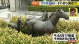 """画像1: 名古屋 地名の由来""""今池""""編"""