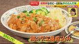 画像5: 日本一売れている楽&ラクレシピ