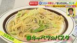 画像3: 日本一売れている楽&ラクレシピ