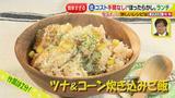 画像4: 日本一売れている楽&ラクレシピ