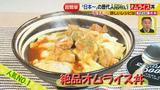 画像7: 日本一売れている楽&ラクレシピ