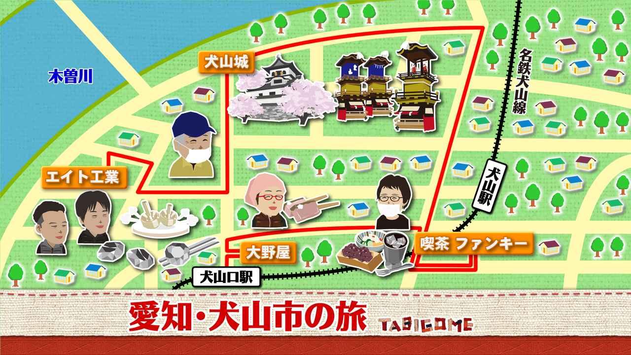 画像1: 早春の城下町に優しい雨 愛知・犬山市の旅