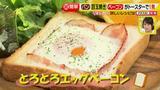 画像2: 日本一売れている楽&ラクレシピ