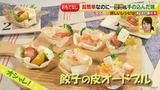画像6: 日本一売れている楽&ラクレシピ