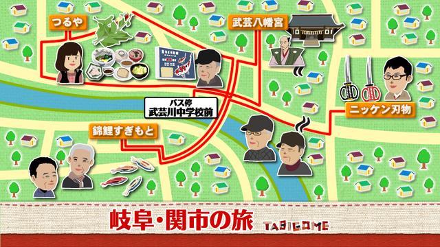 画像1: 知られざる町の誇り 岐阜・関市の旅