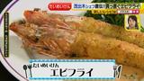 画像7: 人気洋食店「たいめいけん」まかないレシピ