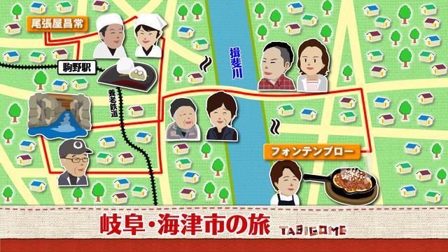 画像1: 水郷の町に溢れる郷土愛 岐阜・海津市の旅