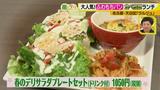 画像2: ふわもちパンが食べ放題ランチ