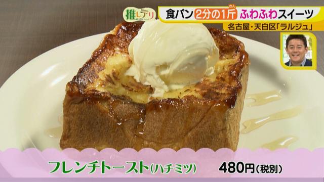 画像4: ふわもちパンが食べ放題ランチ