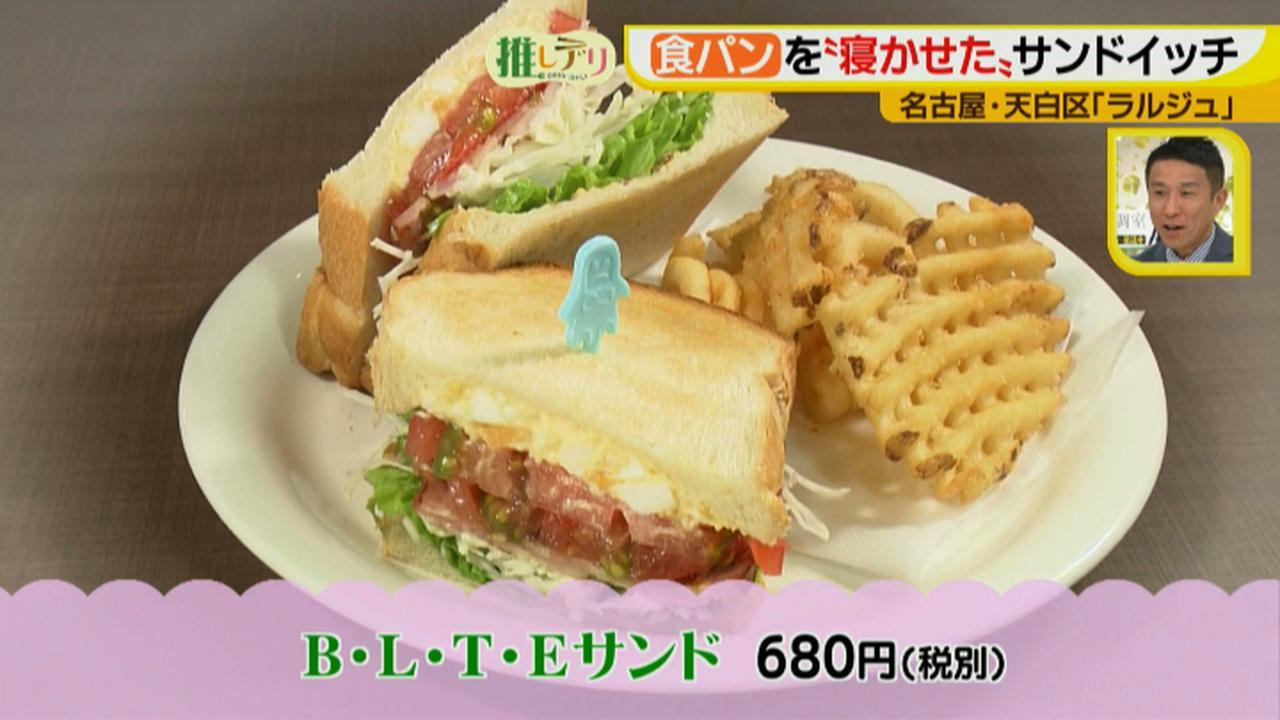 画像3: ふわもちパンが食べ放題ランチ
