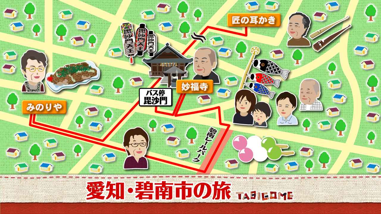 画像1: どこか居心地のよい町 愛知・碧南市の旅