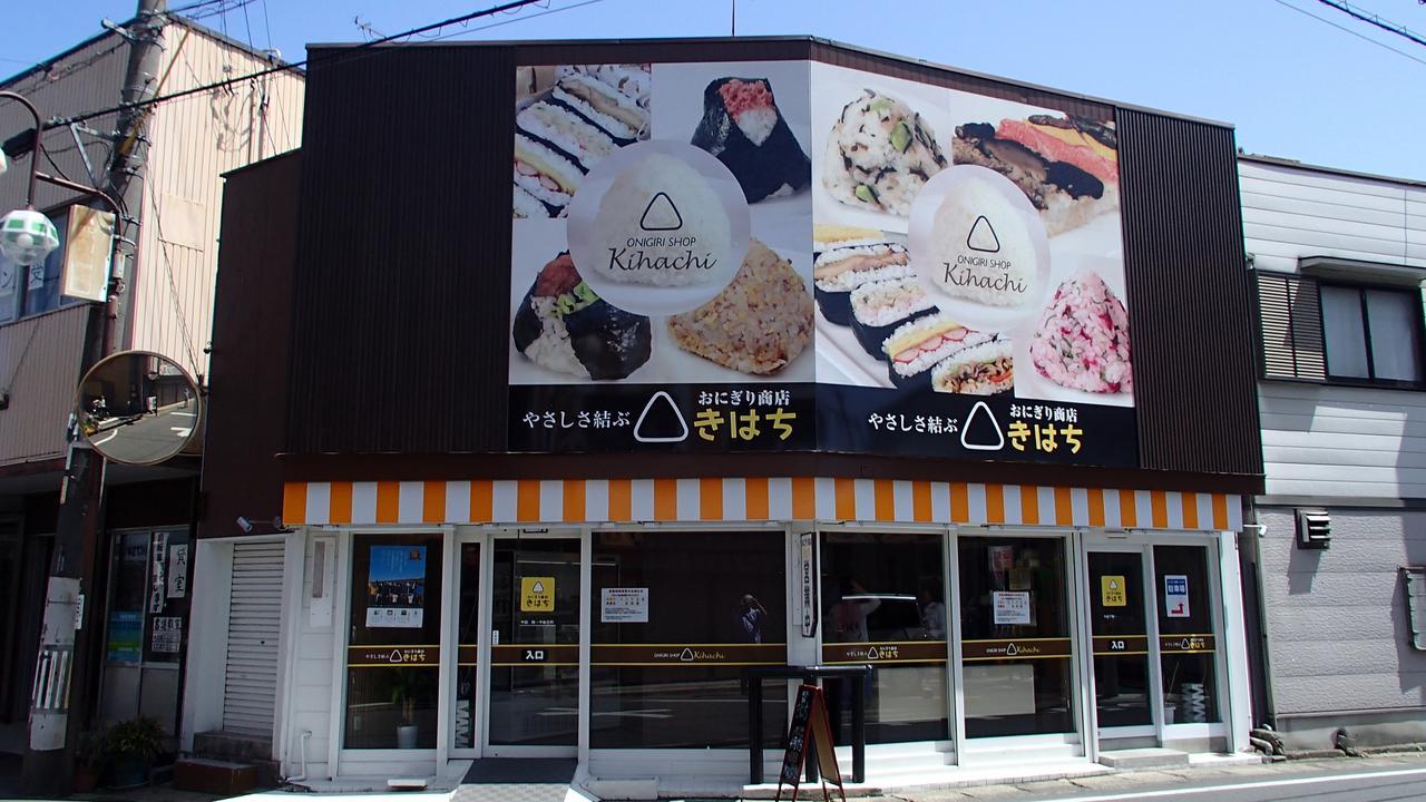 画像2: 初夏の陽気に艶やかに輝く 愛知・弥富市の旅